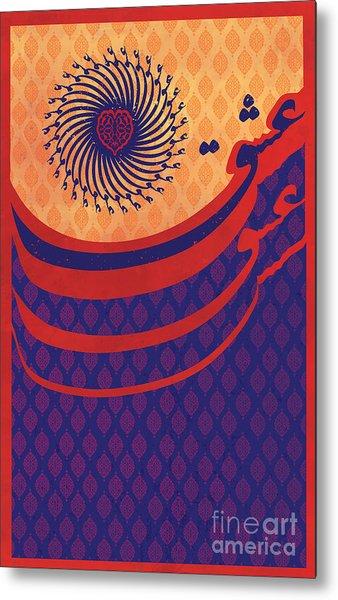 Persian Caligraphy Metal Print