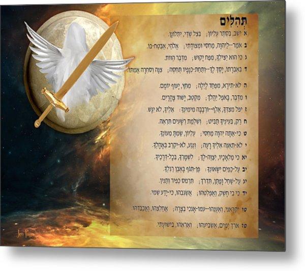 Psalm 91 Metal Print