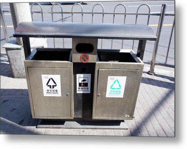 Recycling Bin Metal Print