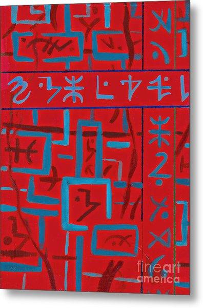 Red Painting Metal Print