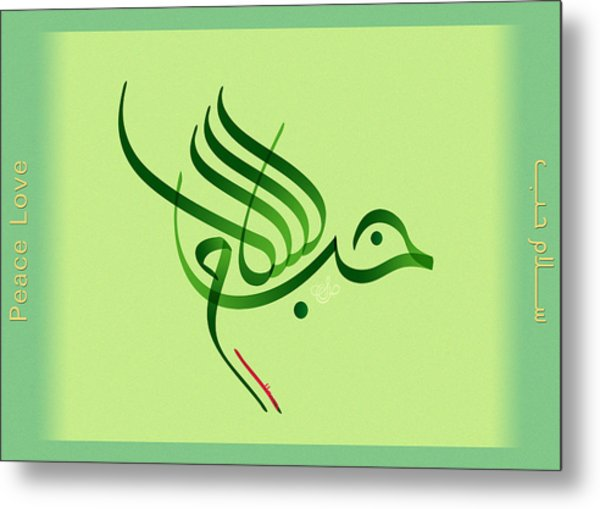 Salam Houb-love Peace Metal Print
