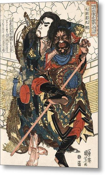 Samurai Mugging C. 1826 Metal Print
