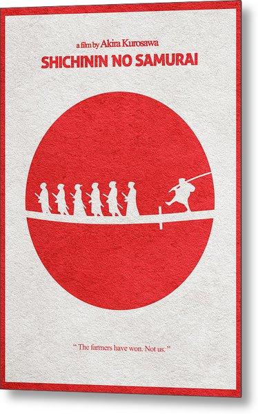 Seven Samurai Metal Print