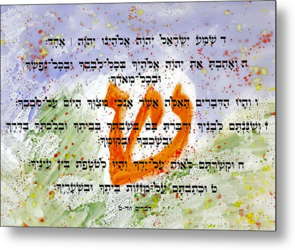 Shma Yisrael Metal Print