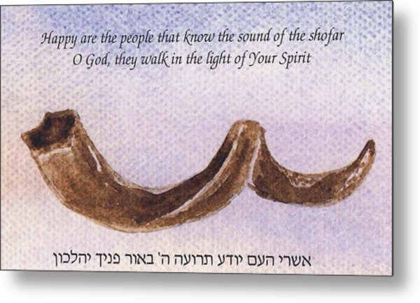 Shofar With Verse Metal Print