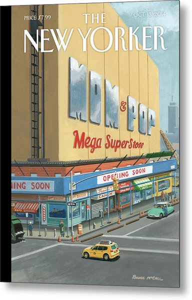 Mom And Pop Mega Superstore Metal Print by Bruce McCall