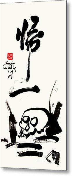 Skull With Zen Koan Metal Print by Nadja Van Ghelue