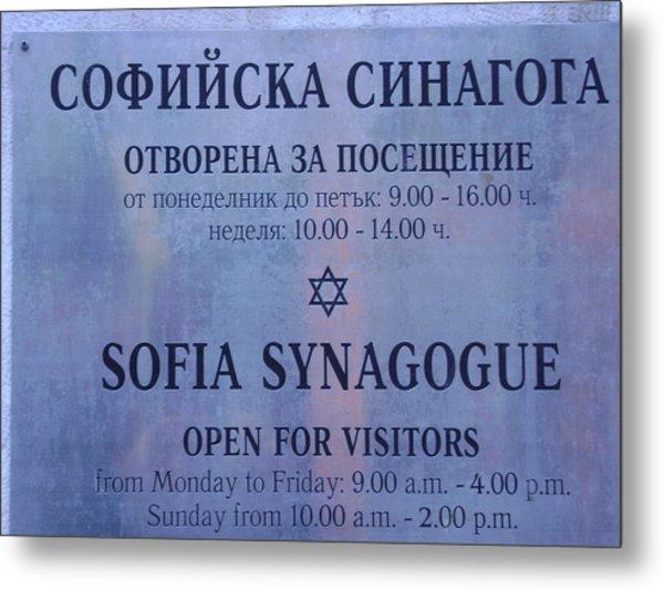 Sofia Synagogue Metal Print