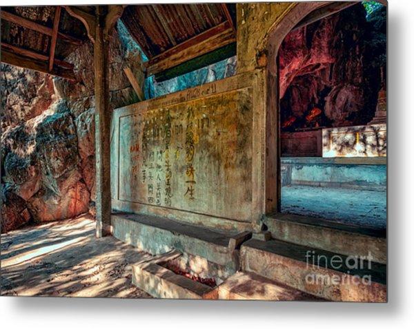 Temple Cave Metal Print