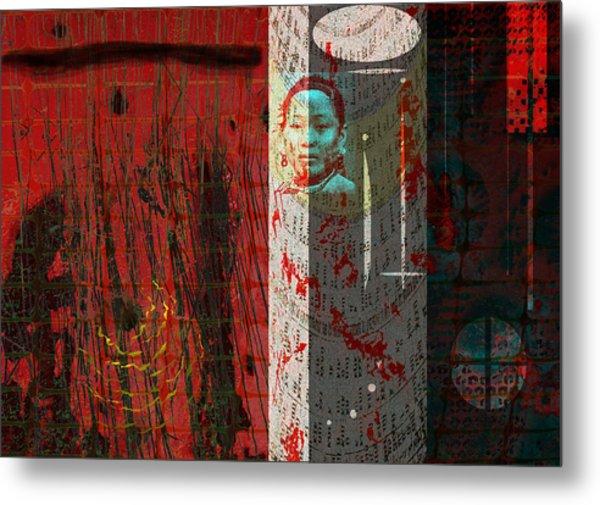 The Chinese Window Metal Print by Maria Jesus Hernandez