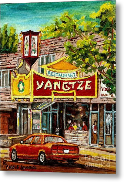 The Yangtze Restaurant On Van Horne Avenue Montreal  Metal Print