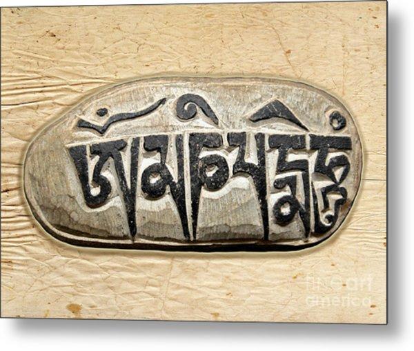 Tibetan Mani Stone - Om Mani Padme Hum Metal Print