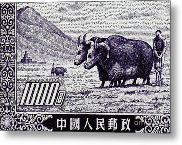 Under The Plough Vintage Postage Stamp Detail Metal Print