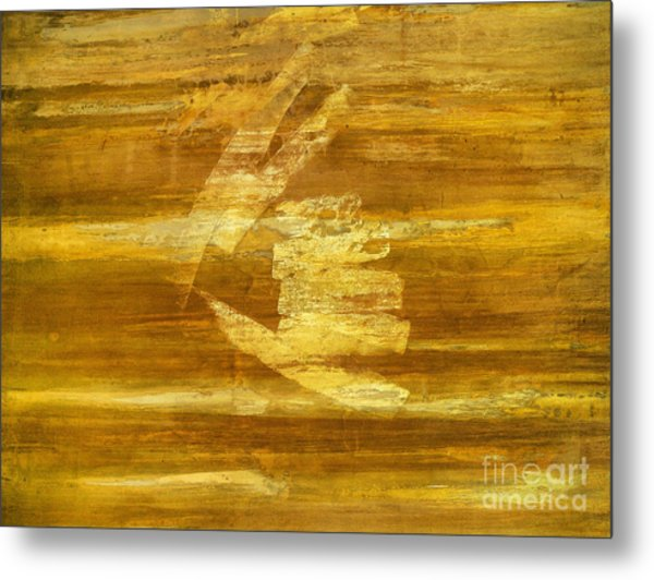 Waterworld #1041 Metal Print