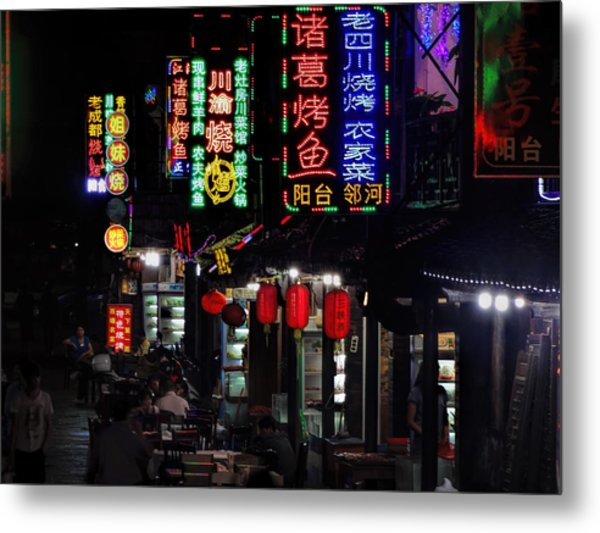 Xitang Nights Metal Print