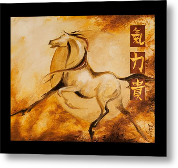 Year Of The Horse 1 Print Metal Print