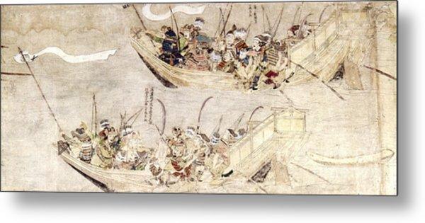 Japan: Mongol Invasion Metal Print