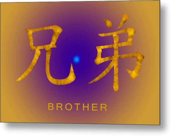 Brother With Ginger Characters Metal Print