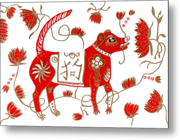 Chinese Year Of The Dog Astrology Metal Print by Barbara Giordano