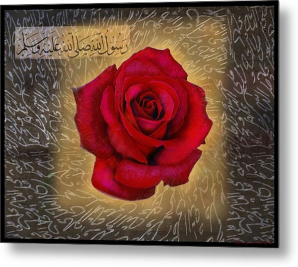 Darood Shareef-2 Metal Print by Seema Sayyidah