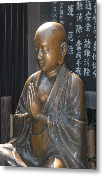 Praying Buddha Metal Print
