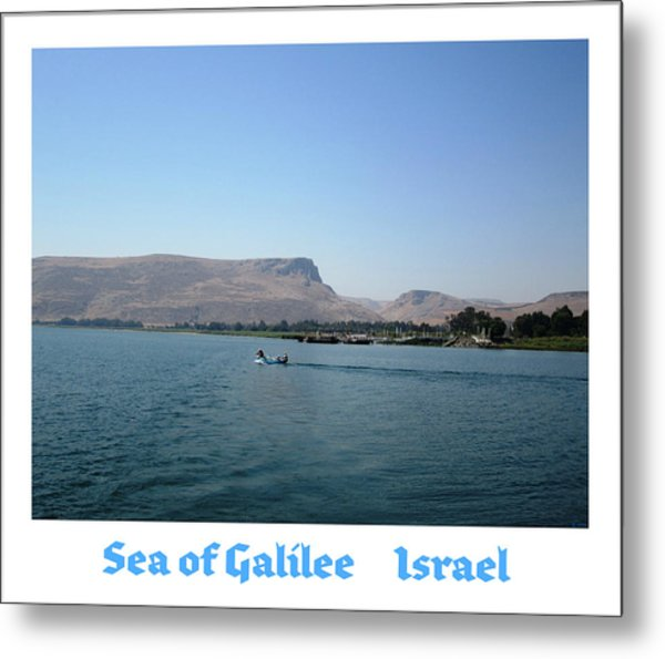 Sea Of Galilee  Israel Metal Print
