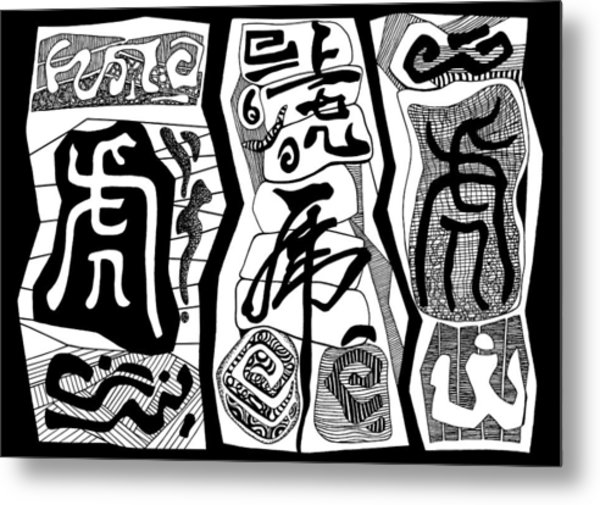 Tiger Chinese Characters Metal Print