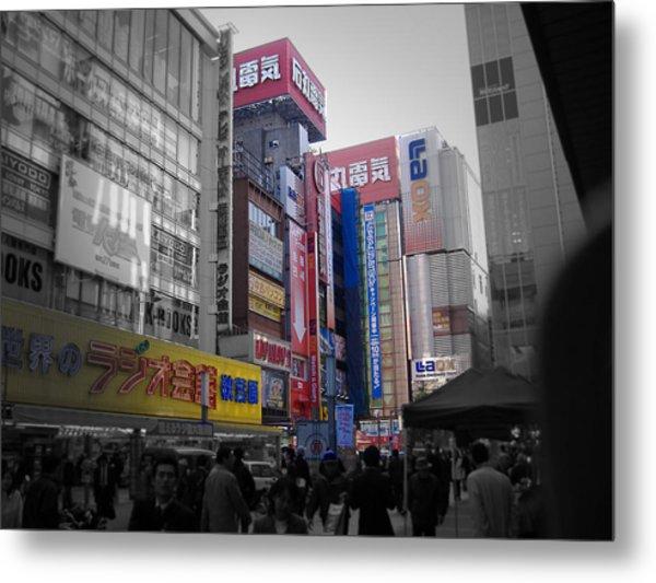 Tokyo Pick Hour Metal Print
