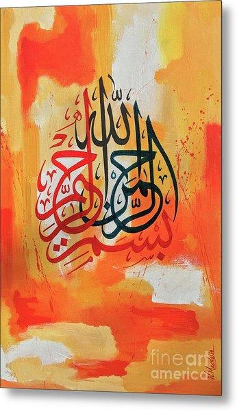 Metal Print featuring the painting Bismillah by Nizar MacNojia