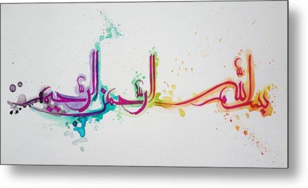Bismillahir Rahmanir Raheem Calligraphy Metal Print by Salwa  Najm