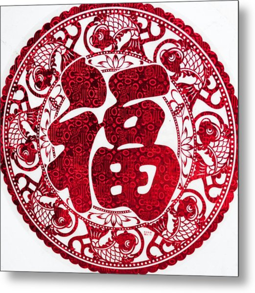 Chinese Paper-cut For Blessing Metal Print