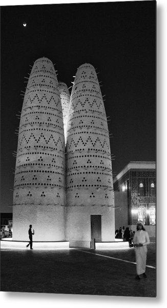 Qatar Cultural Village Metal Print