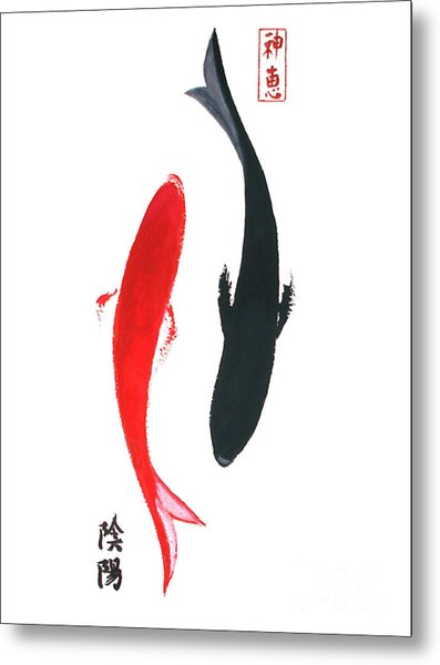 Yin And Yang Metal Print by Sibby S