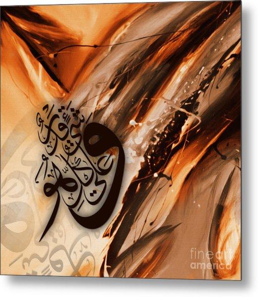 Calligraphy Metal Print
