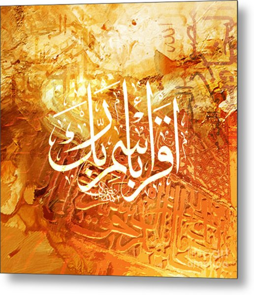 Islamic Calligraphy Metal Print