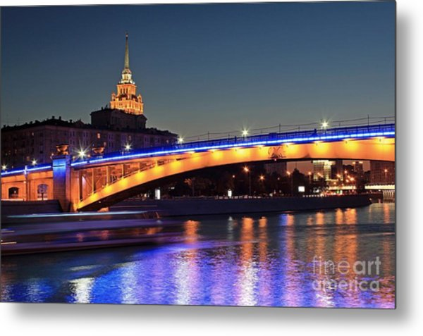 Moscow River Metal Print