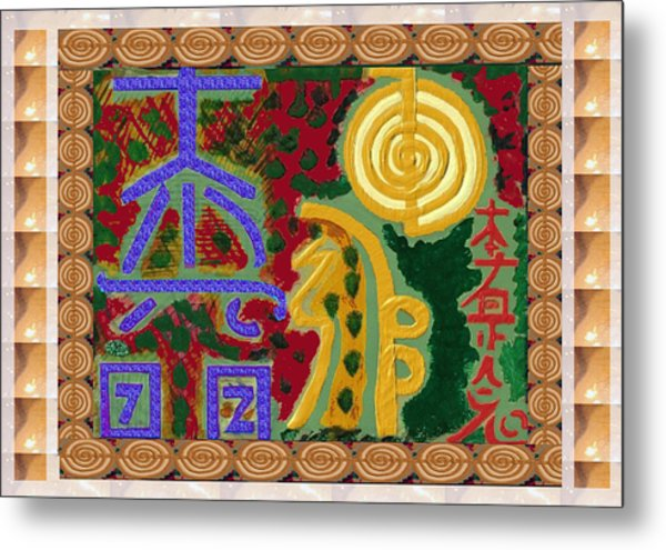 2015 Version Reiki Healing Symbols By Navin Joshi Metal Print