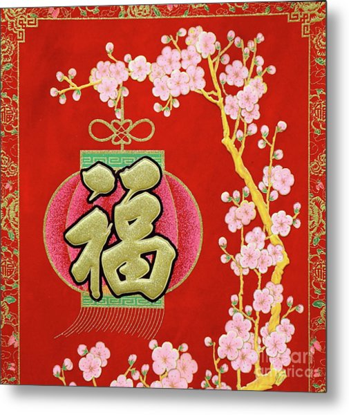 Chinese New Year Decorations And Lucky Symbols Metal Print