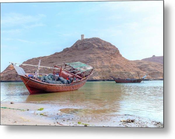 Sur - Oman Metal Print