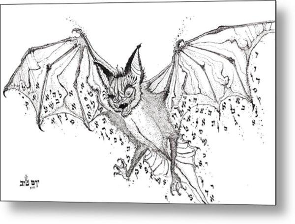 Alef Bat Gimmel Metal Print