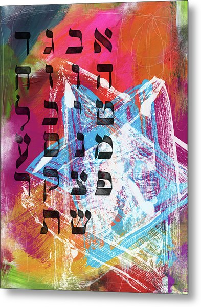 Alef Bet- Art By Linda Woods Metal Print