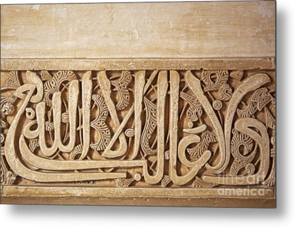 Alhambra Wall Detail4 Metal Print