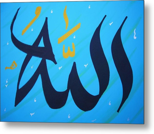 Allah - Turquoise And Gold Metal Print