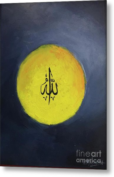 Metal Print featuring the painting Allah-3 by Nizar MacNojia