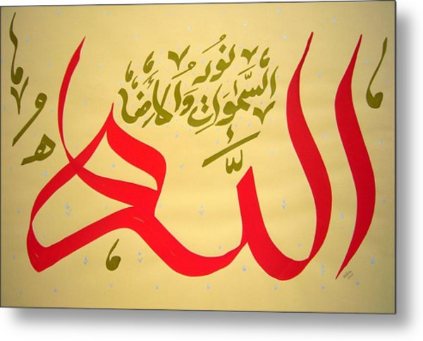 Allah In Red Color Painting By Faraz Khan