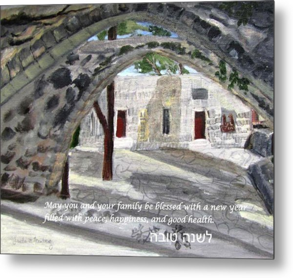 Metal Print featuring the painting Arches At Ein Hod by Linda Feinberg