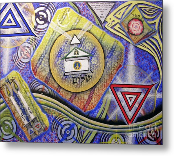 Beit Shalom Metal Print