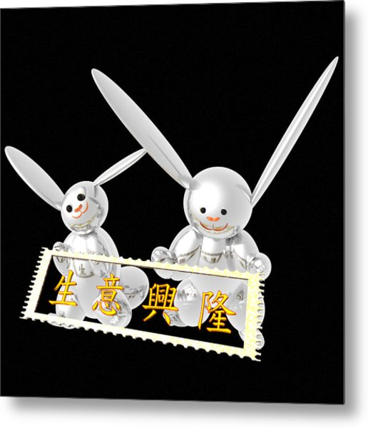 Best Wishes For Prosperity And Success In Business And Trade 01 Metal Print by Taketo Takahashi
