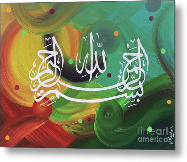 Metal Print featuring the painting Bismillah-arahman-arahim by Nizar MacNojia