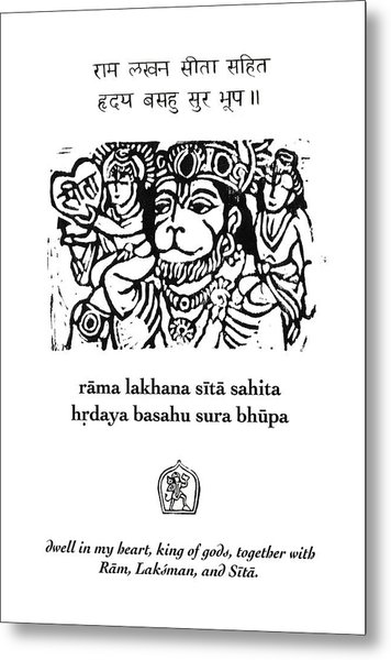 Black And White Hanuman Chalisa Page 58 Metal Print